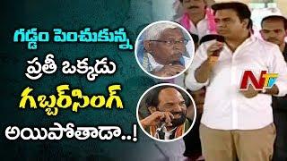 IT Minister Counters to Kodandaram & Uttam Kumar Reddy Over Kaleshwaram Project   NTV