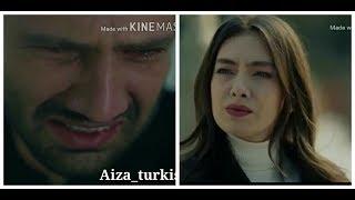 Эмир и Нихан-Чужая(грустный клип)