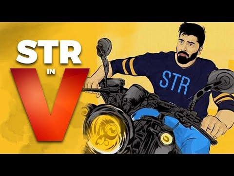 Diwali Special Treat for STR Fans | STR | SUNDAR C | LYCA