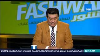 مساء الانوار -  مدحت شلبي : اخبار الكورة العالمية و