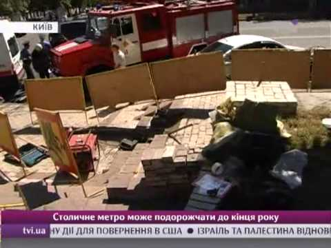 У Києві пролунав вибух, внаслідок якого постраждали