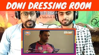 Pakistani Reaction To | Ms Dhoni Funny Moments in dressing room | PINDI REACTION |
