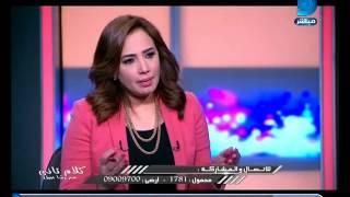 كلام تاني| حوار الدكتور محمد المهدى عن كيفية حماية النفس من التوتر والقلق
