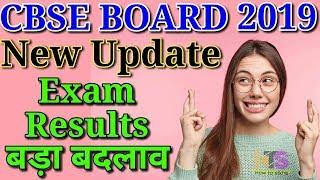 date sheet cbse 2019 class 10