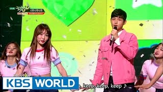 I.O.I with Lee Seowon - Very Very Very  [Music Bank New MC S...