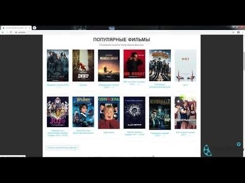 Как смотреть вместе  с друзьями фильмы на сайте vmeste.tv - до редизайна
