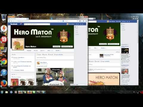วิธีรายงานFacebook กรณีโดนปลอมเฟซ @RO Angeling