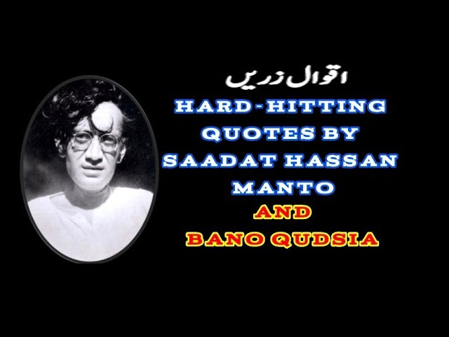 Urdu Quotes by Saadat Hassan Manto and Bano Qudsia|| ????? ????
