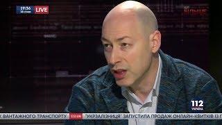 """Дмитрий Гордон на """"112 канале"""". 18.01.2018"""