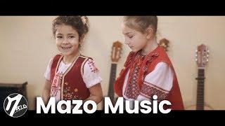 Carla & Adelina - La Oglinda (Mazo Music Academy)