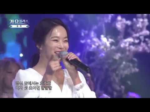 [가요플러스 25회] 윤희 '아뿔싸'