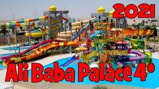 Ali Baba Palace 4 Hurghada Egypt