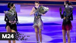 Российские фигуристки впервые в истории взяли все медали на чемпионате мира