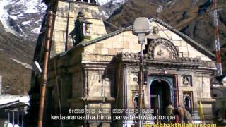 Kannada Bhakthi Geetegalu - Shiva Sowrastra Deshadali