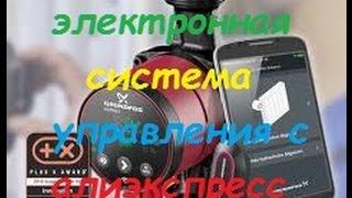 видео Выбираем терморегулятор для насоса системы отопления по инструкции