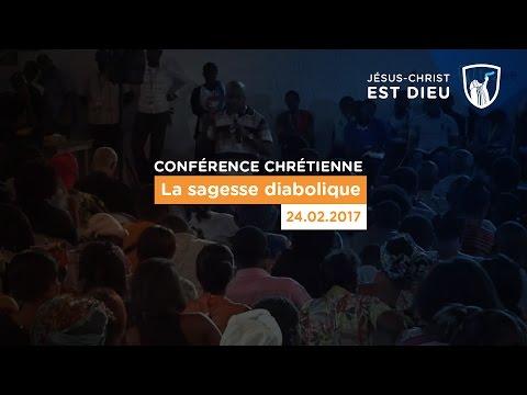 La sagesse diabolique - Gabon (Shora KUETU - 24/02/17)