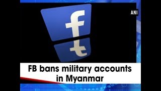 FB bans military accounts in Myanmar - #Technology News
