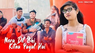 Mera Dil Bhi Kitna Pagal Hai   Saajan   Amrita Nayak   Unplugged Cover   Rishu Creations