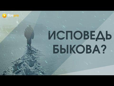 """На съёмках фильма """"Сторож"""" Юрия Быкова"""