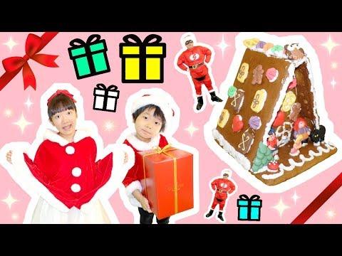 ★クリスマスパーティー2017「手作りお菓子のお家ケーキ!」★Christmas party★