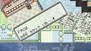 初代ポケモン 最強のバグ 4つ thumbnail
