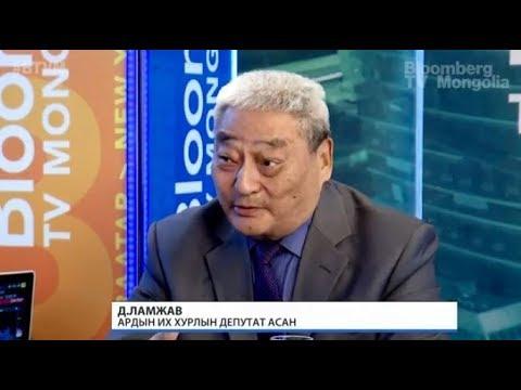 Д.Ламжав: Үндсэн хуулийн өөрчлөлтөөр өмнө нь Ерөнхийлөгч байсан хүмүүс дахин нэр дэвших эрхгүй