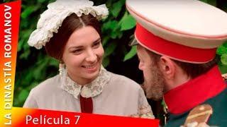 El deseo de pertenecer a ella. LA DINASTÍA ROMANOV. Película 7. Película Completa. RusFilmES