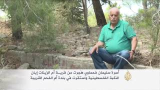 300 ألف فلسطيني ممنوعون من العودة لقراهم