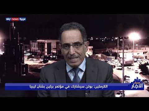 غوقة: الوضع في ليبيا يختلف عنه في سوريا  - نشر قبل 10 ساعة