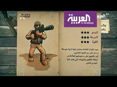 تفاعلكم : شبان سعوديون يطورون لعبة جنودنا البواسل  - نشر قبل 17 دقيقة