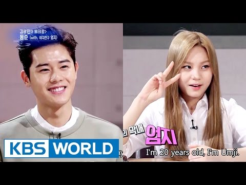 Saengmin's Veteran : Kim Dongjoon (with GFRIEND Umji) [Entertainment Weekly / 2017.04.10]