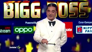 Bigg Boss 3 - Grand Finale | 6th October 2019 - Promo