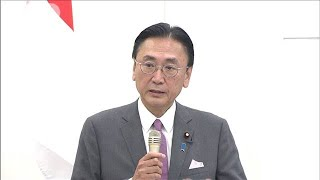「女性宮家の創設」に反対する方針 保守系国会議員(19/06/20)