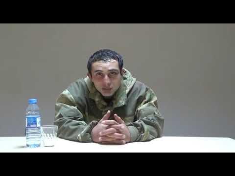 Пленный армянский солдат Валера Айрапетян. Captive Armenian Soldier Valera Hayrapetyan. Գերի հայ.