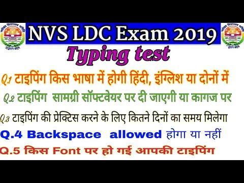 Nvs LDC Typing