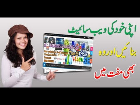 How to Register a domain name in pakistan