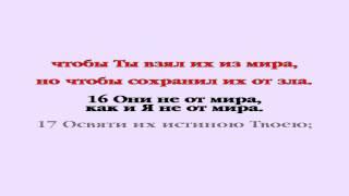 видео Глава 17.Десять формул, которые должен знать каждый