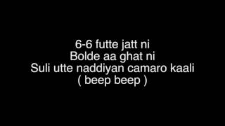 Kaali Camaro Lyrics
