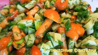 Ну Очень Вкусный салат с грибами! Понравится всем! & Быстрые и простые рецепты