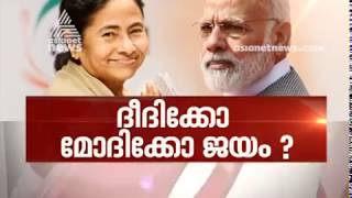 Modi vs Mamata in Bengal | News Hour 15 May 2019 Asianet News - Ker...