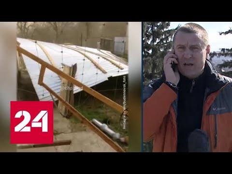 Шторм в Ставропольском крае: ветер испытывает на прочность деревья и металлоконструкции - Россия 24