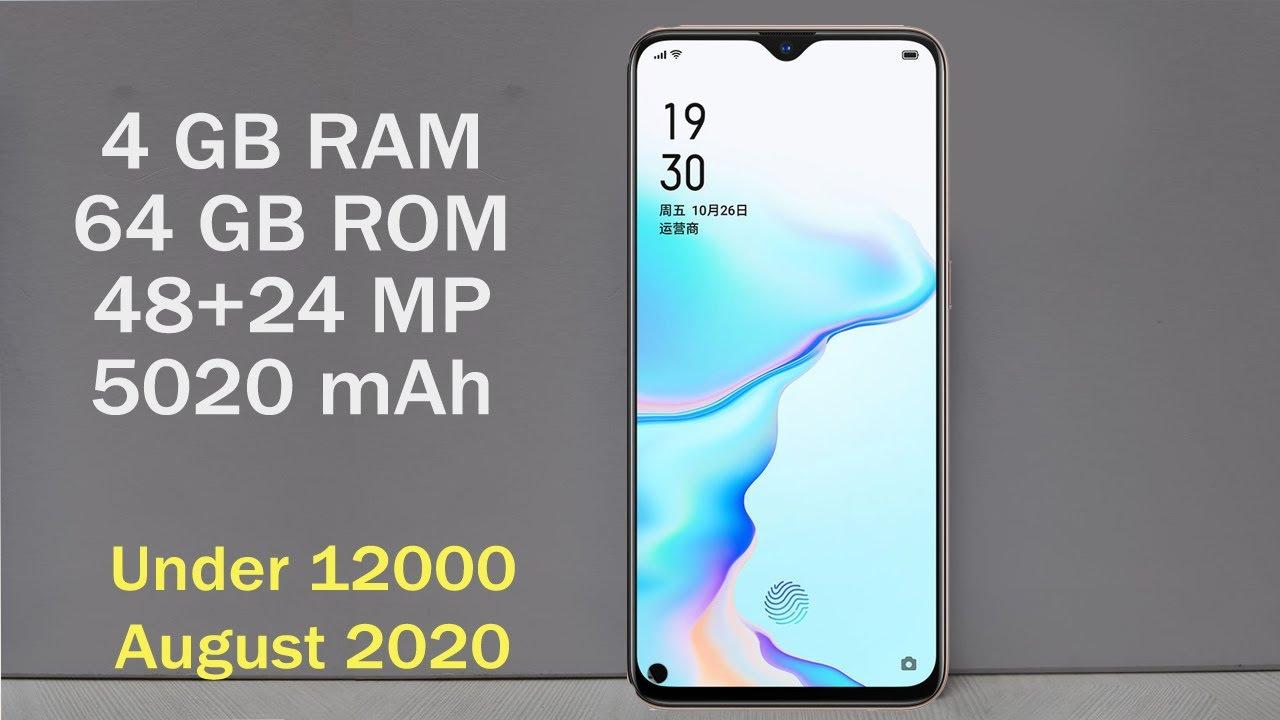 TOP 5 BEST SMARTPHONE UNDER 12000 | AUGUST 2020