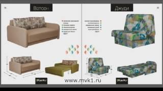 Каталог диванов. Новая коллекция(, 2017-07-19T15:04:08.000Z)