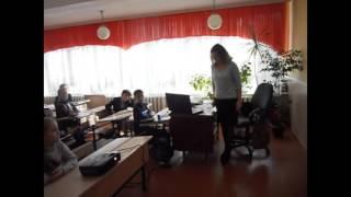 Разработка уроков начальных классов Гороховой Ирины Юрьевны 1