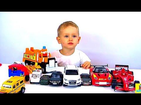 Машинки и Суперкары! Тачки для детей 3 4 лет. Игрушки для ...