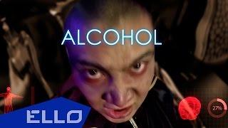 АЛМАZzz - Тек алга / ELLO World /