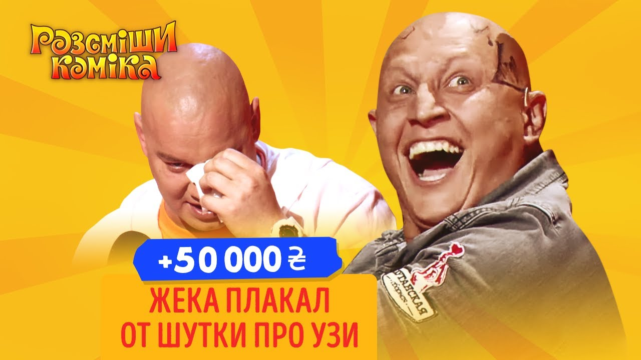 +50 000 - Парни из Луганска довели Кошевого ДО СЛЕЗ