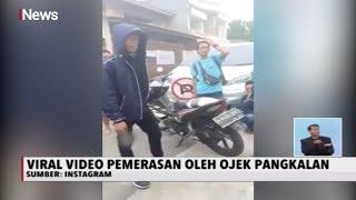 Gambar cover VIRAL! Video Ojek Pangkalan Palak Perumpang, Tagih Ongkos Hingga Rp750 Ribu - iNews Siang 22/02