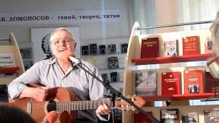Юлиан Киркин ,''На этом береге туманном''(С.Никитин,Ю.Мориц)