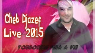 cheb djozef live 2015 malgr tfara9na g3ati fi la memoire djozef قنبلة الشاب